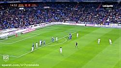 Cristiano Ronaldo vs Celta Vigo HD Home (1...