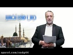 درس های تفسیر قرآن دکتر...