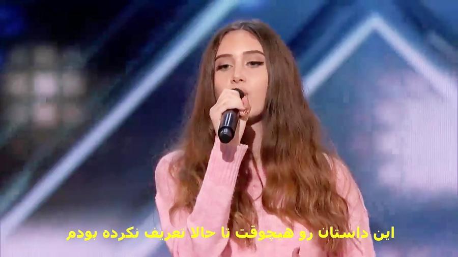 اجرای دختر 15 ساله و پنجمین دکمه طلائی Got Talent