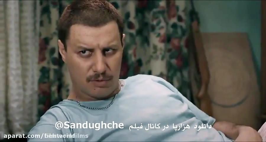 دانلود کامل فیلم سینمایی هزارپا با بازی رضا عطاران