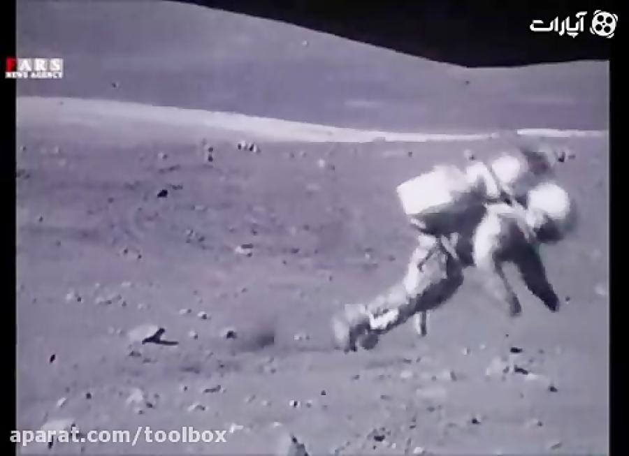تصاویری از افتادن فضانوردان بر سطح ماه