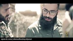 Hamid Sefat - Che - Music Video (حمید صفت - چ - موزیک ویدیو)