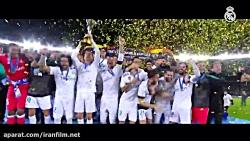 پایان ۹ سال پادشاهی کریس رونالدو در رئال مادرید