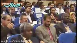 معرفی ظرفیت گردشگری اس...