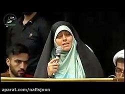 صحبت های خواهر مسیح علینژاد در همایش دختران انقلاب