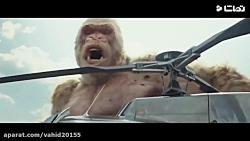 تریلر فیلم Rampage 2018