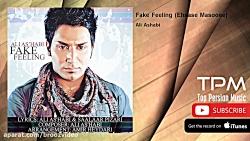 Ali Ashabi - Fake Feeling - Ehsase Masnooee (علی اصحابی - احساس مصنوعی)