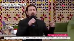 Amirabbas Golab - Setayesh (امیرعبا...