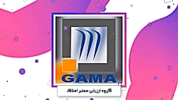 انیمیشن خدمات گاما برای فروشندگان
