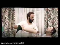 رقص دونفره رضا عطاران و...