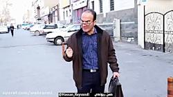 خرید عیدی لاکچری با حقوق های شگفت انگیز کارمندی