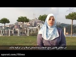 آنونس فیلم مستند «اعدام به جرم آزادی»