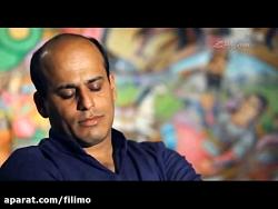 آنونس فیلم مستند «صورت خوانی»