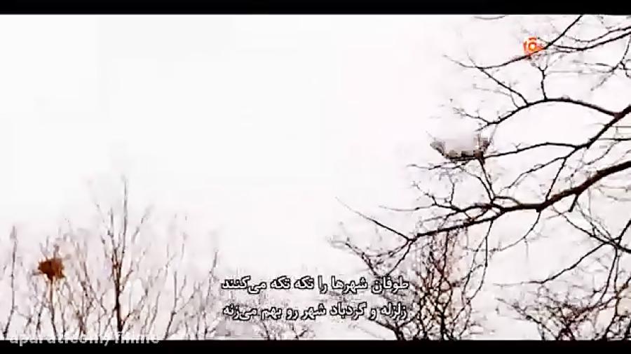 آنونس فیلم مستند «ملت درد اسکات»
