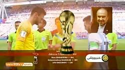 حاشیه های جام جهانی 2018؛...