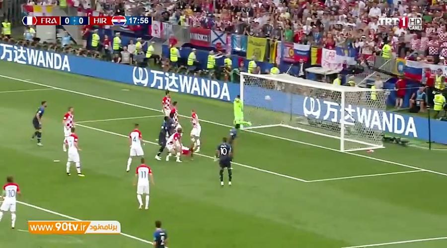 گل اول فرانسه به کرواسی (گل به خودی مانژوکیچ)