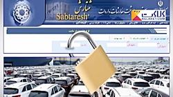 ماجرای بی پایان واردات غیرقانونی خودرو