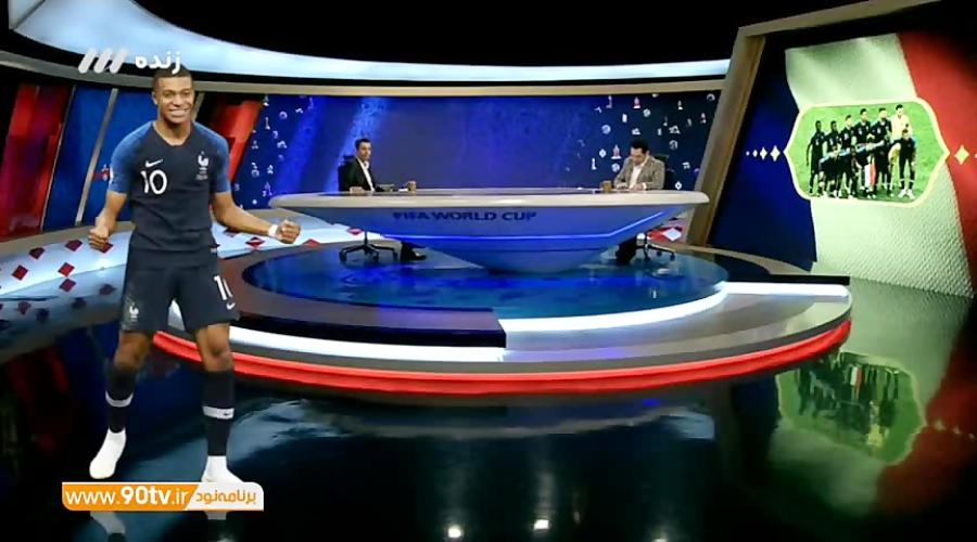 2018/ صحبتهای فردوسی پور درباره سانسورهای مراسم اهدای جام