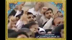 تمدن قرآنی در کلام مقام معظم رهبری