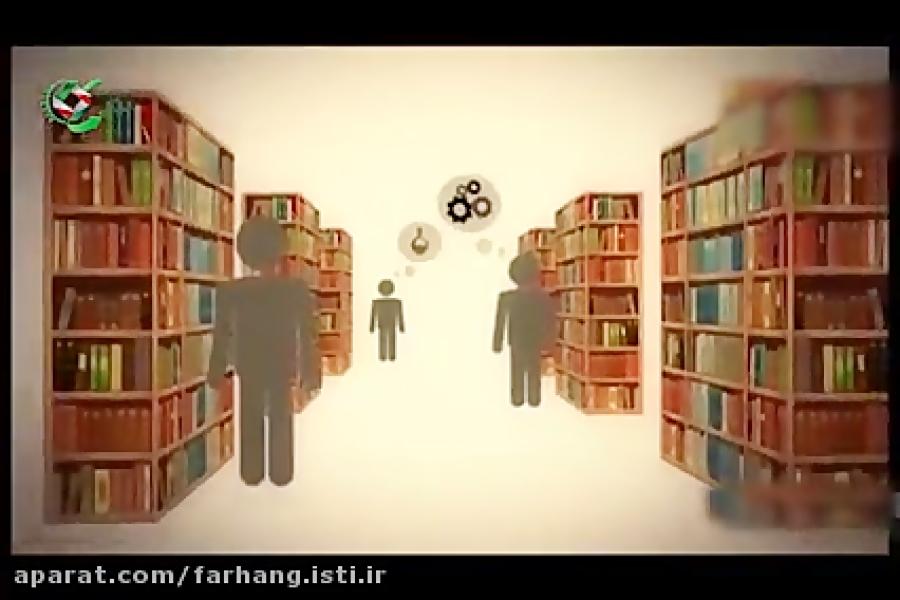 اقتصاد دانش بنیان چگونه شکل میگیرد؟!