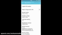 آپدیت Galaxy S3 I9300 با اندرو...