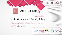 چهارمین جشنواره فناوری...