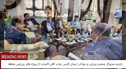 بازدید سید محسن علوی از...
