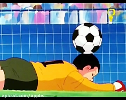 کارتون فوتبالیست ها 2 ق...