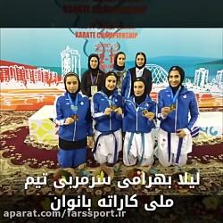 دختران ورزشى شیراز