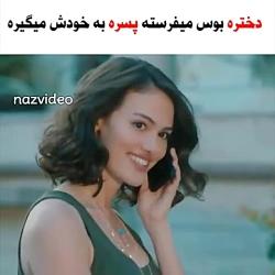 میکس سریال ترکی عشق فرش...
