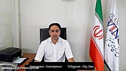 معرفی قطار کوهستان - طر...