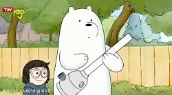 کارتون خرس های کله فندق...