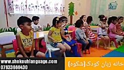 آموزش زبان انگلیسی به ک...