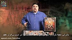 ویدیو آموزشی بازی Lords Of ...