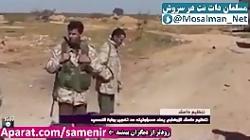 انتحاری وحشتناک داعش