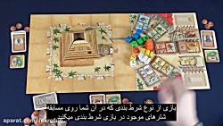 ویدیو آموزشی بازی Camel Up