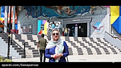 کلیپ بازدید از نمایشگاه نقاشی های  لنکاوی