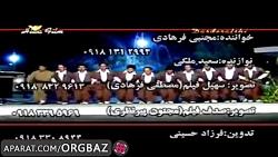 موزیک ویدیو بسیار جالب کرمانشاهی از مجتبی فرهادی