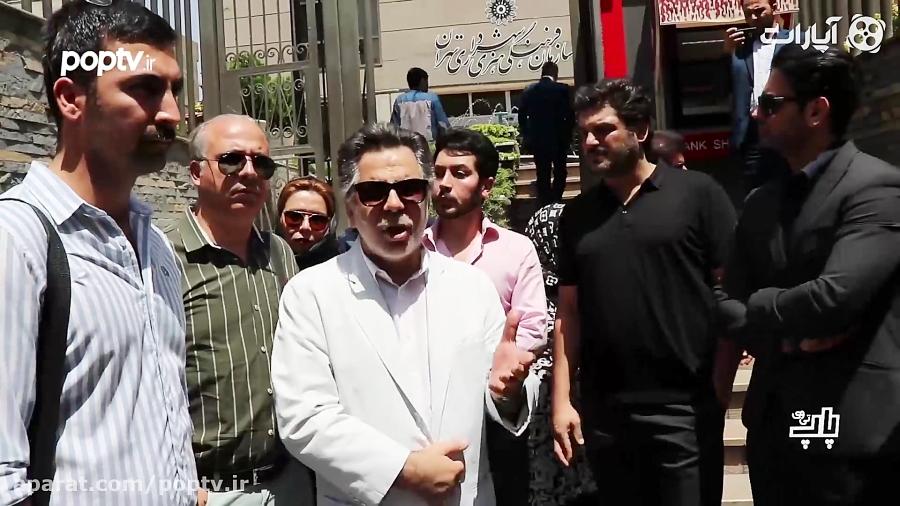اجتماع اعتراض آمیز عوامل فیلم دشمن زن مقابل شهرداری