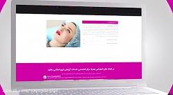 طراحی وب سایت و سئو سایت