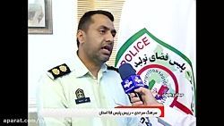 گزارش دستگیری عاملان ا...