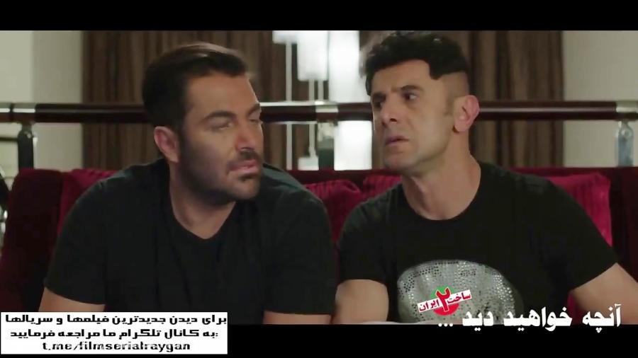 قسمت 10 سریال ساخت ایران 2 در t.me/filmserialraygan