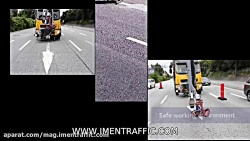 تکنولوژی جدید ماشین خط کشی خیابان