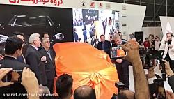 معرفی خودرو جدید سایپا ...