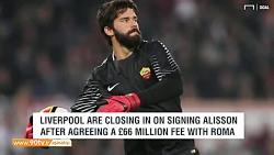 توافق 66میلیون پوندی بر...