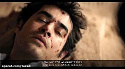 موزیک ویدیوی شهرزاد با ...