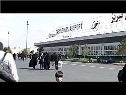مستند فرودگاه بین المل...