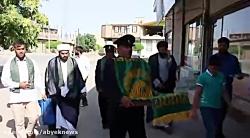 کاروان خدام امام رضا (زیر سایه خورشید) در شهرستان آبیک