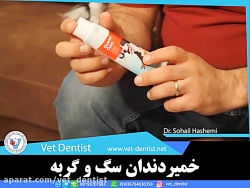 خمیر دندان مناسب برای ح...