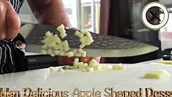 لذت آشپزی - طرز تهیه دسر سیب